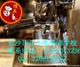 咖啡技术培训学校哪里有,花式咖啡现磨咖啡技术培训