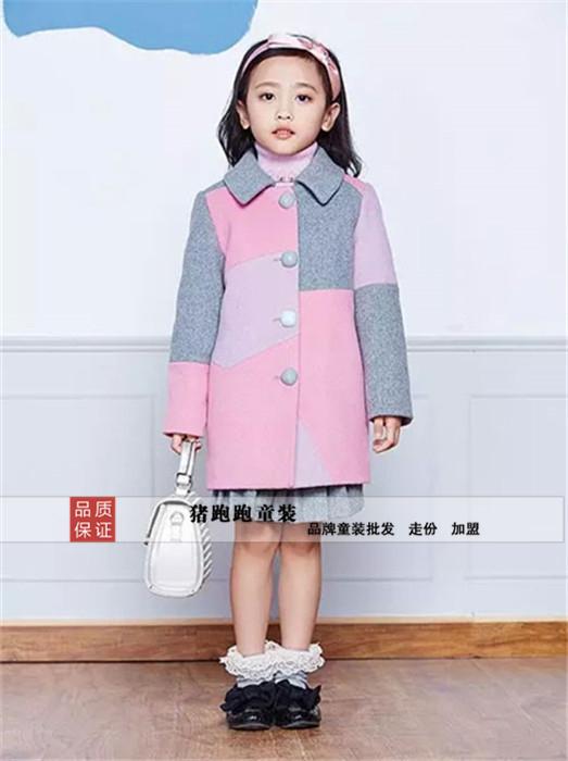 15年潮流新款/天使宝贝童装/折扣品牌童装春装批发