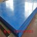 供应20MM蓝色超高分子量聚乙烯耐磨衬板厂家直销