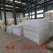 高分子聚乙烯煤仓衬板专业生产厂家直供
