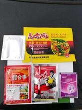 大豆水稻营养液杀菌剂套餐昆仑风效果很好的套餐
