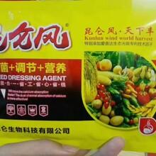 昆仑风小麦水稻花生蔬菜增产抗病套餐厂家昆仑风批发价格