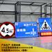 新型太阳能交通标志牌