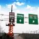 常德交通指路标志牌制作高速公路反光标志牌
