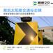太阳能LED发光标志牌湘旭交安厂家直销