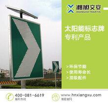 道路交通標志牌制作LED交通標志牌圖片