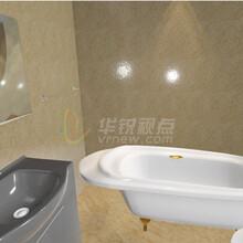 VR虚拟家装系统,北京VR虚拟现实制作,华锐视点