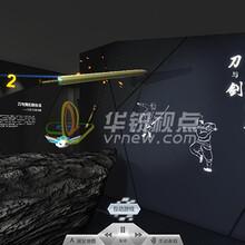 vr内容开发,北京虚拟现实公司,华锐视点