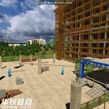 VR施工培训软件,虚拟现实建筑安全系统,北京华锐视点