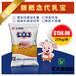 南京猪教槽料,厂家直销,正大源猪保育料,教槽料生产厂家