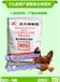 蛋鸡饲料批发,鸡饲料生产厂家,饲料企业,高产蛋鸡饲料,诗诗