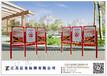 内蒙古宣传栏设计、生产、加工,服务一条龙