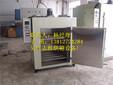 苏州干燥箱.干燥箱生产厂家.工业干燥箱产品价格.志胜品牌