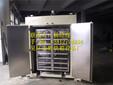 苏州生产型粉末烘箱.粉末烘箱生产基地.粉末材料烘箱制造