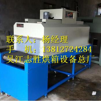 節能環保型.干燥箱.干燥機.烘干機基地