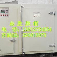 供应恒温干燥箱恒温干燥箱电烤箱金属件预热专用烘箱