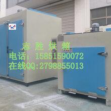 电热恒温干燥箱优质电热恒温干燥箱梳形胶圈专用烤箱