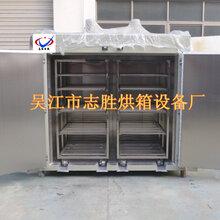 恒温干燥箱恒温干燥箱厂家模具定型热处理恒温烘箱