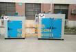 工业聚氨酯加热固化电烤箱聚氨酯固化定型烘箱热硫化专用电烤炉