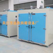 定制250°C橡胶恒温烘箱橡胶二次硫化烤箱硅橡胶二段硫化实验干燥箱图片