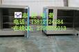 汽车摩擦片烘箱汽车摩擦片烘干箱摩擦片专用烘箱供应