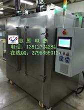 二极管托盘烘箱热风循环托盘式二极管三极管烤箱工业干燥箱厂家
