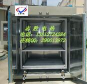 橡胶热硫化烘箱橡胶老化烤箱橡胶硫化专用干燥箱厂家
