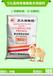 家养鸡技术、家养鸡多产蛋方法、蛋鸡饲料、厂家批发价格