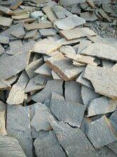 粉石英乱型石价格,粉石英乱型石介绍,粉石英乱型石厂家批发图片