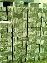 绿色板岩价格,绿色板岩介绍,绿色蘑菇石文化石厂家