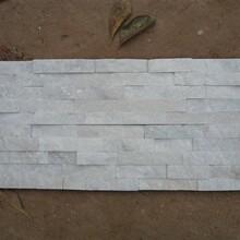 白石英文化石价格,白石英文化石介绍,白色文化石批发