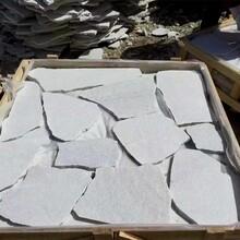白色蘑菇石价格,白色蘑菇石介绍,白色砂岩厂家
