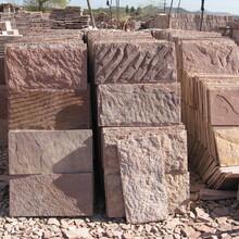 粉色板岩价格,粉色板岩介绍