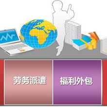 宁波劳务派遣-卓博人力资源劳务派遣临时工输出安置价格