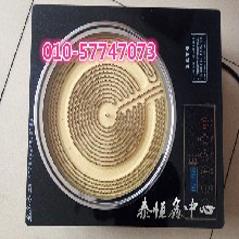 泰恒鑫火锅专用电炉,商用电陶炉厂家,专业生产,质量保证!图片