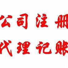 上海汽车租赁公司注册的流程