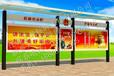 浙江台州宣传栏建党节的宣传栏内容路名牌精神堡垒