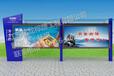 安徽池州宣传栏提供建党节宣传栏内容公交站台路名牌