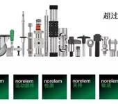 诺瑞朗工业标准件德国norelem代理商