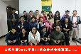 泉州洛江电脑培训吉智教育办公软件培训