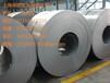 厂家直销宝钢BS700MCK2高强度结构钢