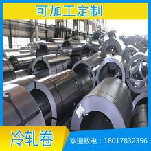 冷成形用先进高强度钢BR450/780DP图片