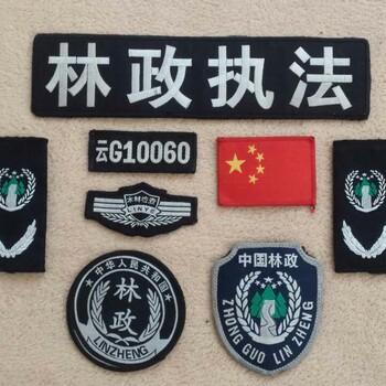 满意林政标志服厂家