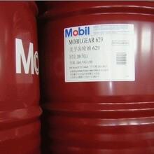 特价供应美孚维萝斯CX及DX纺织机械油