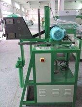 银线生产设备、银线熔炼牵引机、银线连续铸造设备图片
