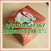 北京纸抽厂家
