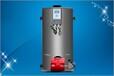 承德供暖锅炉哪家的环保节能价格低国家A级认证