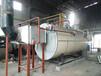 工厂专用的常压燃油燃气锅炉