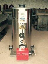 河北cwns型常压燃油燃气锅炉知名企业燃油燃气锅炉型号选择
