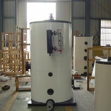 邢台燃油燃气锅炉厂家燃油锅炉型号燃气锅炉价格